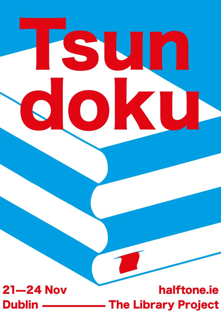TSUNDOKU_FAIR_2019_s